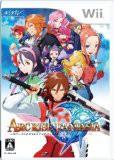 【中古】(Wii) アークライズ ファンタジア(特典無し)  (管理:380324)