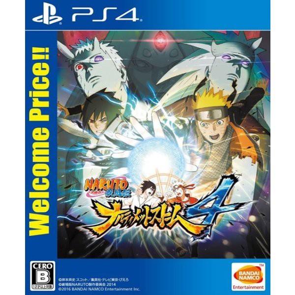 【中古】(PS4)NARUTO-ナルト- 疾風伝 ナルティメットストーム4 Welcome Price!! (管理:405399)