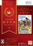 【中古】(Wii) みんなのおすすめセレクション ワンピース アンリミテッドクルーズ エピソード1 波に揺れる秘宝  (管理:38042
