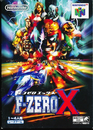【中古】(N64) F-ZERO X  (管理:7376)