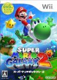 【中古】(Wii) スーパーマリオギャラクシー 2  (管理:380445)