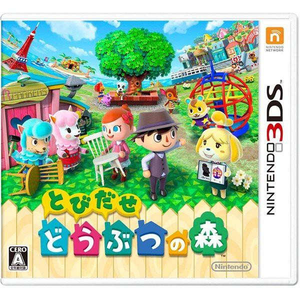 【中古】(3DS) とびだせ どうぶつの森  (管理:410186)