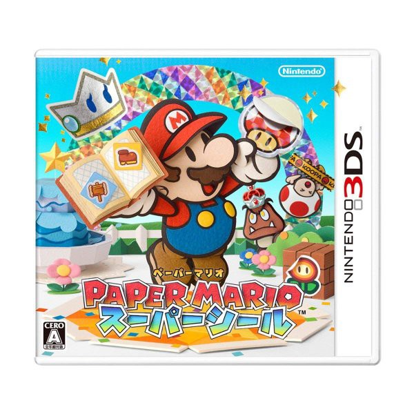 【中古】(3DS) ペーパーマリオ スーパーシール  (管理:410200)