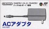 【中古】任天堂 純正 ACアダプター FC/SFC 専用 HVC-002 日本製 (管理:26)