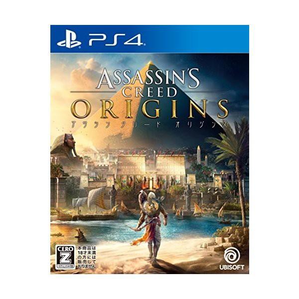【中古】【PS4】アサシン クリード オリジンズ PS4版【管理番号:405656】
