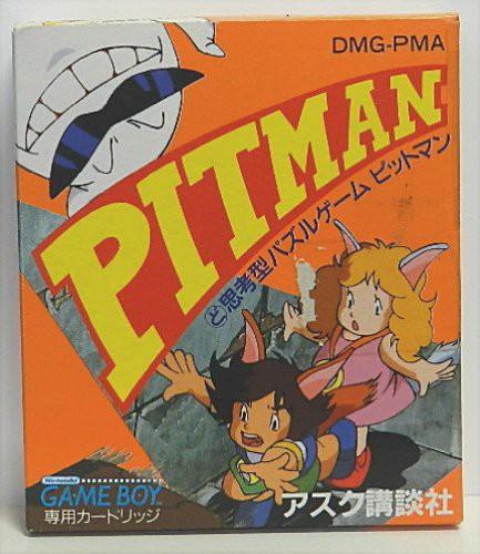 【中古】(GB) ピットマン ( 管理:6319)
