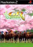 【中古】(PS2) ギャロップレーサー5(管理:40175)