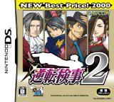【中古】(DS) 逆転検事2 NEW Best Price!2000  (管理:371029)