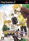 【中古】(PS2) オレンジハニー 僕はキミに恋してる(限定版)(管理:43820)