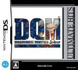 【中古】(DS) アルティメットヒッツ ドラゴンクエストモンスターズ ジョーカー  (管理:370210)