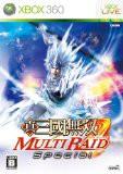 【中古】(XBOX360) 真・三國無双 MULTI RAID(マルチレイド) Special (管理:111403)