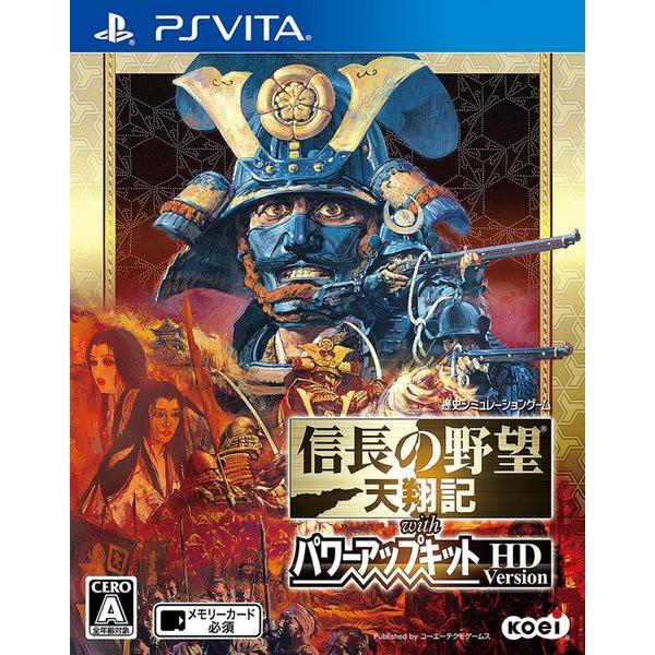 【中古】(VITA)信長の野望・天翔記 with パワーアップキット HD Version (管理:420688)