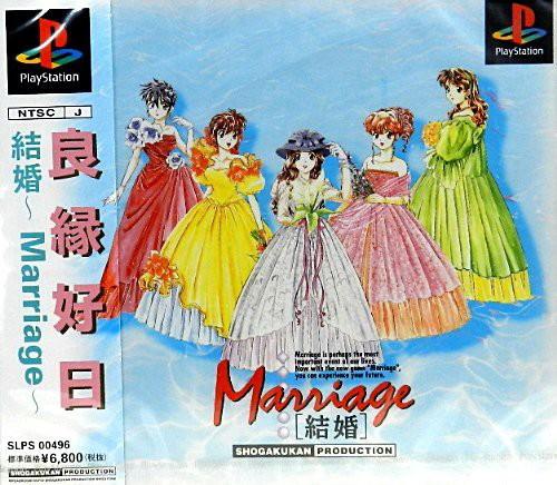 【中古】(PS)  結婚 Marriage(管理:16453)