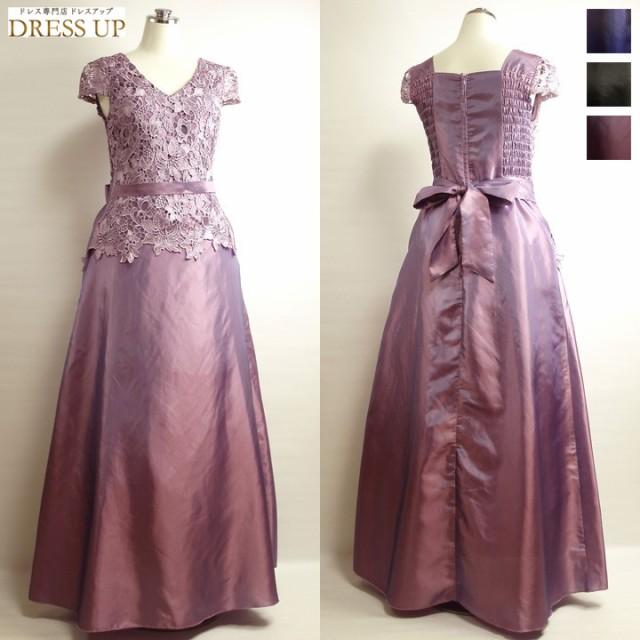 384b6e8412370 ロングドレス 演奏会 ステージ衣装 袖あり 大きいサイズ ロング丈 半袖 声楽 連弾ドレス