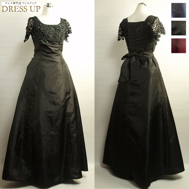 0bfc7c4c94452 ロングドレス 演奏会 黒 ロング丈 ステージドレス 半袖 袖付き パーティードレス カラオケ衣装