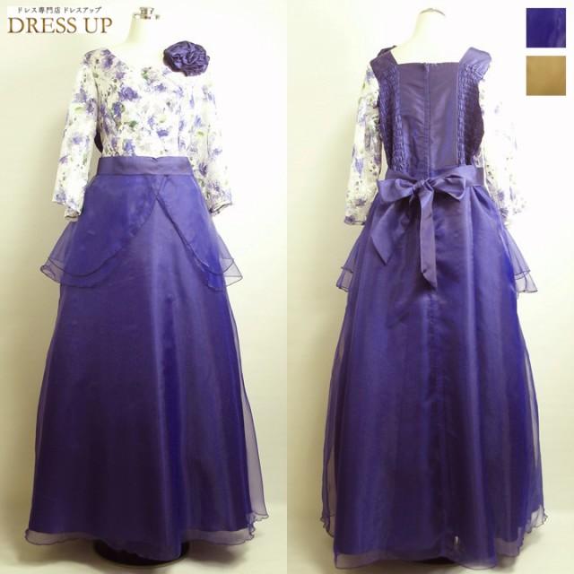 3f9e4ca1872f0 送料無料  カラードレス ロングドレス ステージ衣装 長袖ドレス 4L 17号 ...