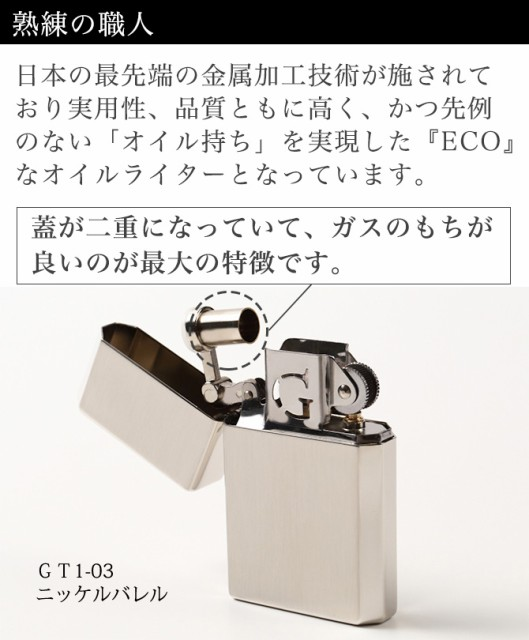 オイルライター(喫煙具)W オイルライター 名入れ 日本製  GEAR TOP ギアトップ VANSON バンソン スターデザイン ブラック V-GT-08 返品