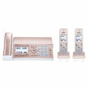 人気デザイナー パナソニック デジタルコードレス普通紙ファクス KX-PZ510DW-N(ピンクゴールド) 子機2台付き-電話機・FAX