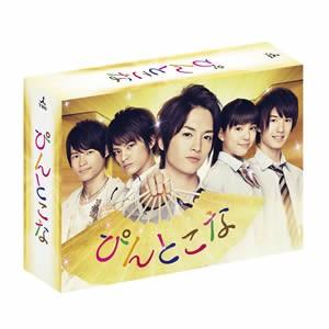 最新コレックション ぴんとこな Blu-ray BOX(Blu-ray Disc), 柏崎市 dbe8b8f8