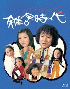 特価商品  雑居時代(Blu-ray Disc), EternalWind f9deadec