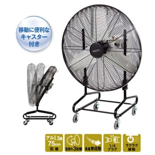 100%本物 ナカトミ AF-75F AF-75F 75cmエアーファンフロア式 ナカトミ 扇風機, カールシステムズ:45037f47 --- oeko-landbau-beratung.de