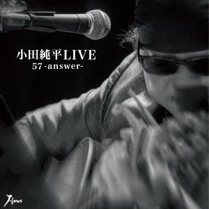 小田純平/小田純平LIVE 「57-answer-」 【CD】