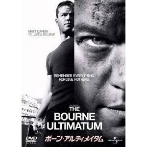 ボーン・アルティメイタム 【DVD】