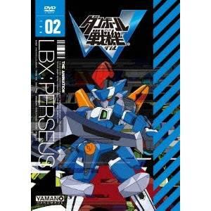 ダンボール戦機W 第2巻 【DVD】