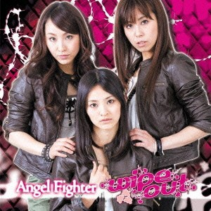 wipe out/Angel Fighter 【CD】