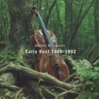 溝口肇/アーリーベスト 1986-1992 【CD】