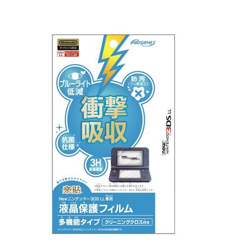 3DS Newニンテンドー3DS LL専用液晶保護フィルム 多機能タイプ