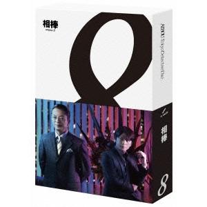 大人気定番商品 相棒 season 8 ブルーレイ BOX 【Blu-ray】, クニトミチョウ bd1b666d