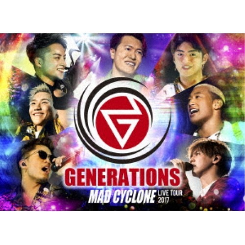 GENERATIONS from EXILE TRIBE/GENERATIONS LIVE TOUR 2017 MAD CYCLONE (初回限定) 【DVD】