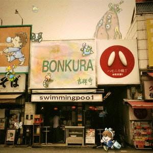swimmingpoo1/BONKURA 【CD】
