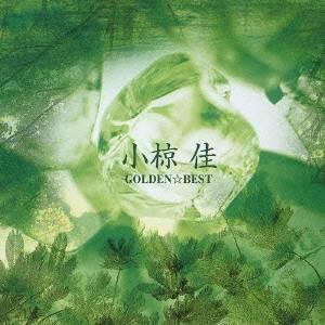 小椋佳/ゴールデン☆ベスト 小椋佳 【CD】