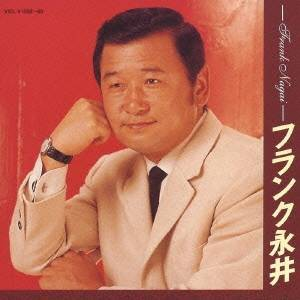 フランク永井/フランク永井 【CD】