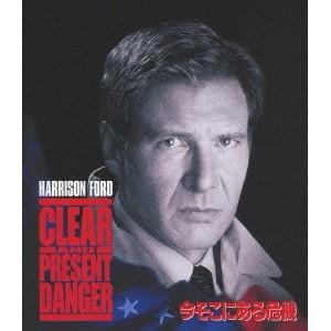 今そこにある危機 スペシャル・エディション 【Blu-ray】