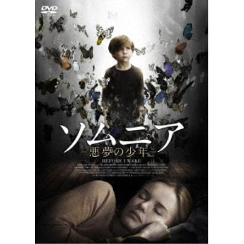 ソムニア -悪夢の少年- 【DVD】