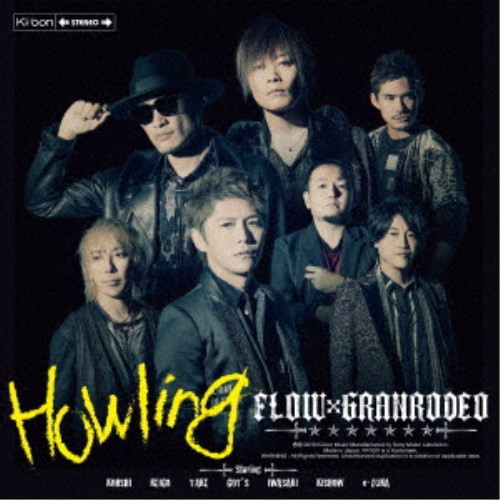 FLOW × GRANRODEO/Howling《通常盤》 【CD】