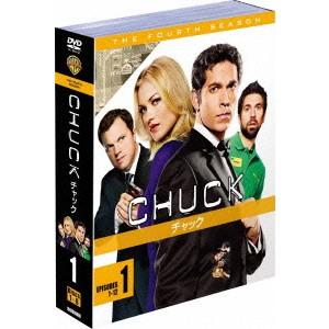 CHUCK/チャック<フォース・シーズン> セット1 【DVD】