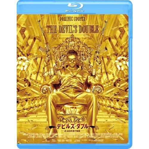 デビルズ・ダブル -ある影武者の物語- 【Blu-ray】