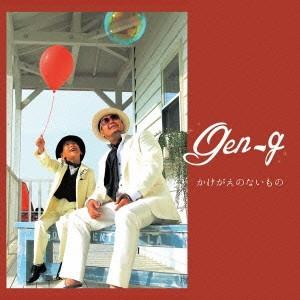 GEN-G/かけがえのないもの 【CD】