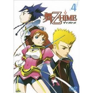舞-乙HiME 4 【DVD】の通販はWow...