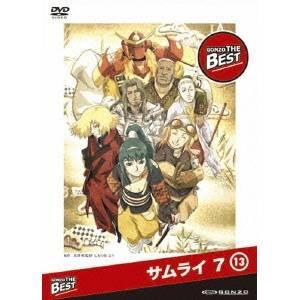 サムライ 7 第十三巻 【DVD】