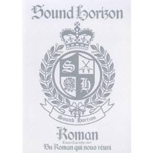 Sound Horizon/Sound Horizon C...