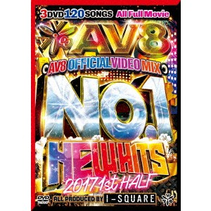 アイスクエア/NO.1 NEW HITS 2017 1ST HALF - AV8 OFFICIAL MIX - 【DVD】