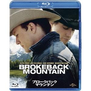 ブロークバック・マウンテン 【Blu-ray】
