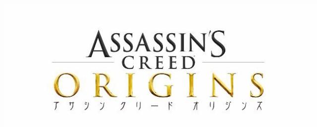 送料無料 PS4 アサシン クリード オリジンズ