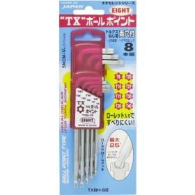 エイト TXレンチ ボールポイント 両穴付 セミロング ドアホルダー セット TXBHS8
