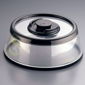 プレスドーム トール ブラック 2075T スモール APL4601